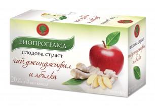Чай Джинджифил и ябълка